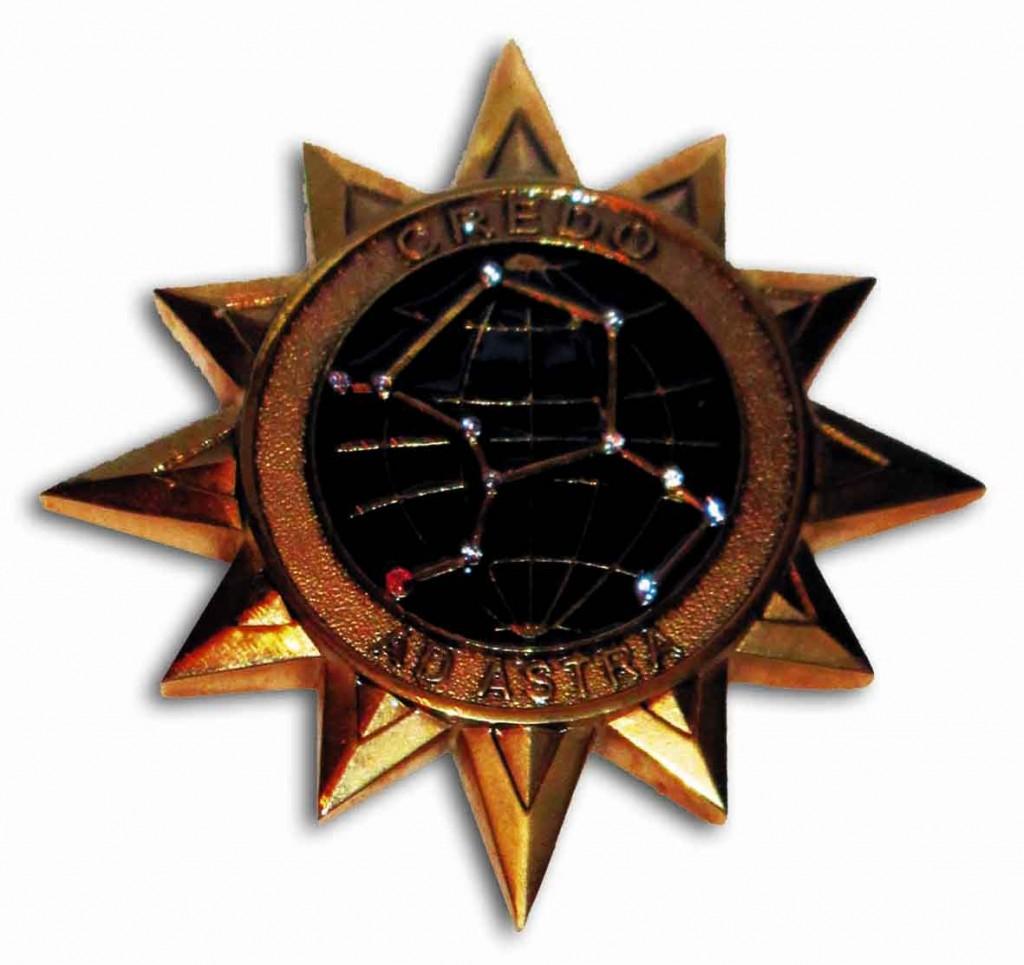 """12-мроменева зірка """"Кредо""""."""