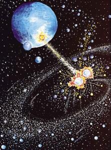 Рождение сверхновой звезды.