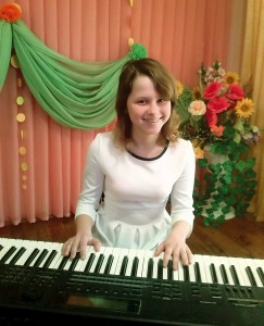 Яна Геращенко (фортепіано).