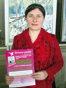 Светланы Потера, член музыкального жюри Фестиваля-конкурса, награждена благодарностью.