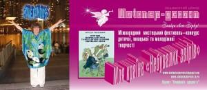 """Тамара Абраменкова, руководитель клуба """"TAMRA"""""""