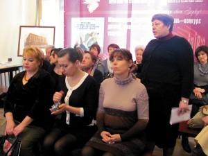 Зрители активно приняли участие в диалоге.