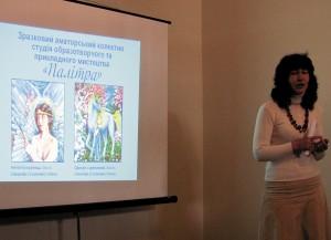 «Творческий поиск» – Елена Сазонова и Светлана Клеменко презентует своё художественное творчество. А также образцовую студию изобразительного и прикладного искусства «Палитра» (культурно-мистецький центр Дарницкого р-на)