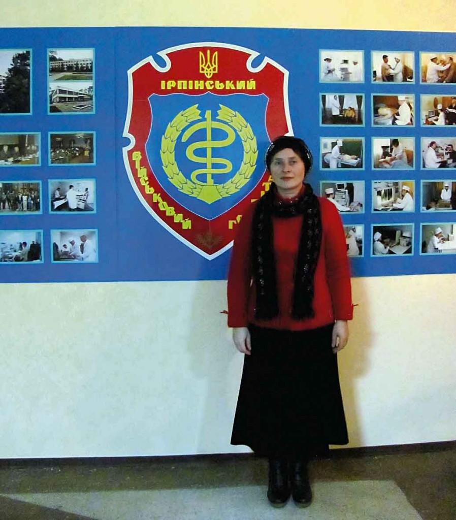 Світлана Потера в Ірпенському військовому госпіталі.