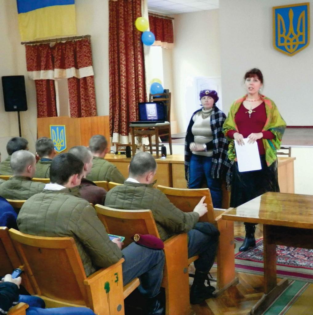 """Авторський відеоальманах """"Золота Русь"""" у виконанні Наталії Веселицької та Ірини Дживаго для солдат. 7 листопада 2014 року."""
