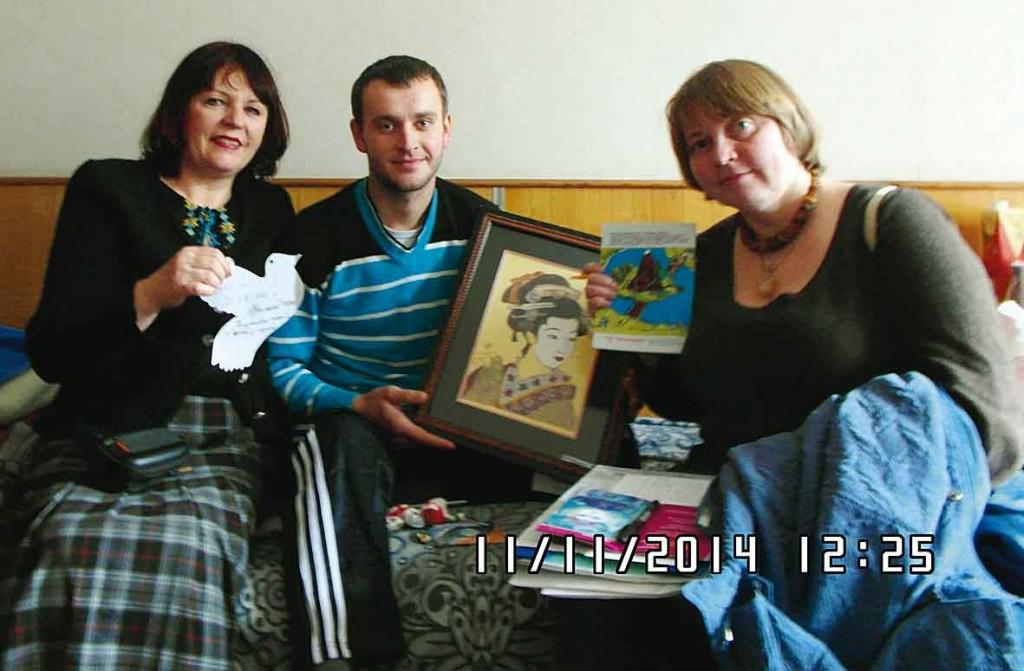 Подарунки для солдата. 11 листопада 2014 року.