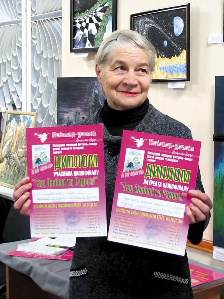 Званням «Педагог-садівник» була нагороджена Самикіна Надія Іванівна із Кіровського Донецької області та дипломом другого ступеню її вихованиця Макарова Лідія.