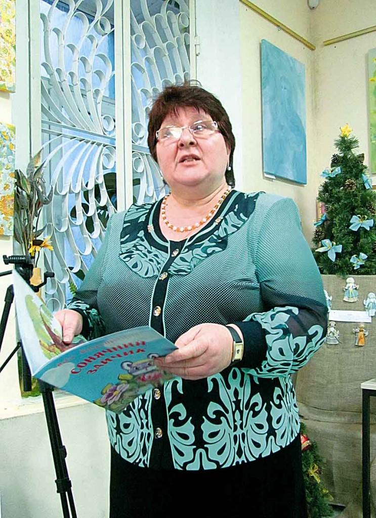 Учасниця Фестивалю-конкурсу літературного напрямку - Надія Вегера-Претченко.