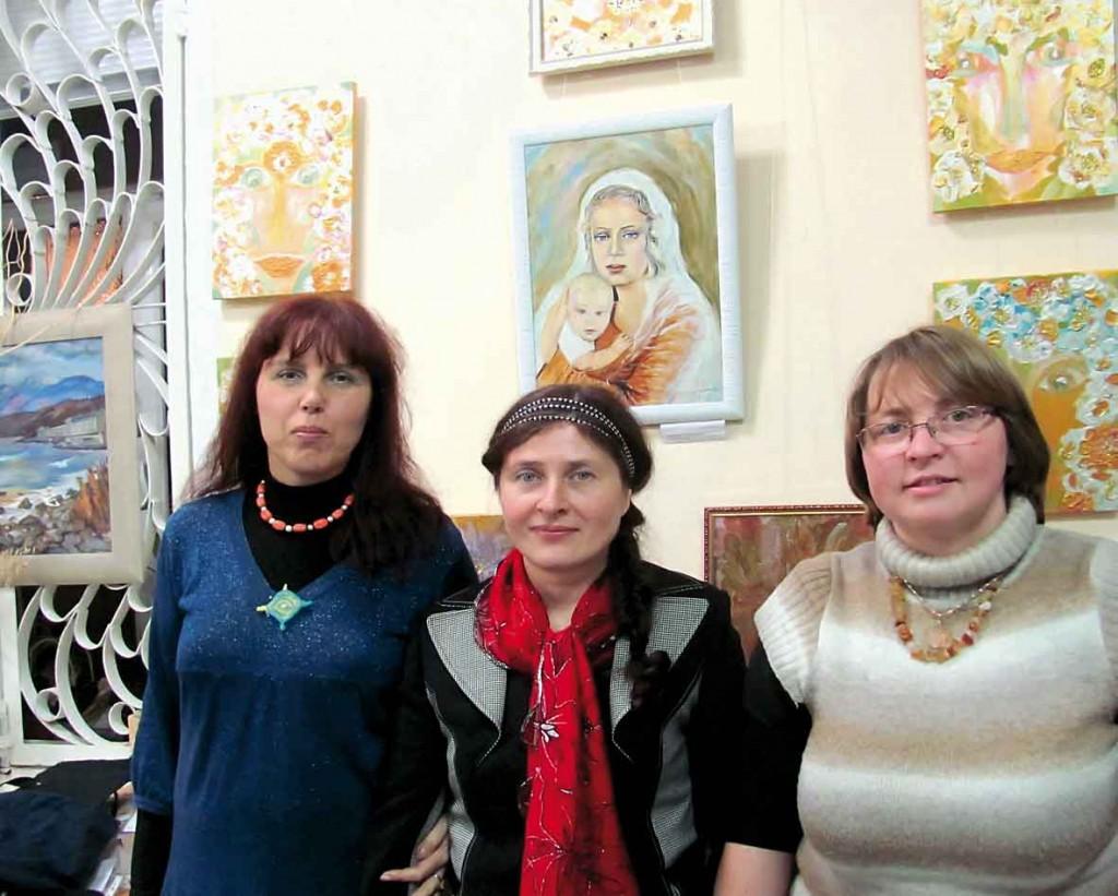 Ірина Дживаго, Світлана Потера, Наталія Веселицька.