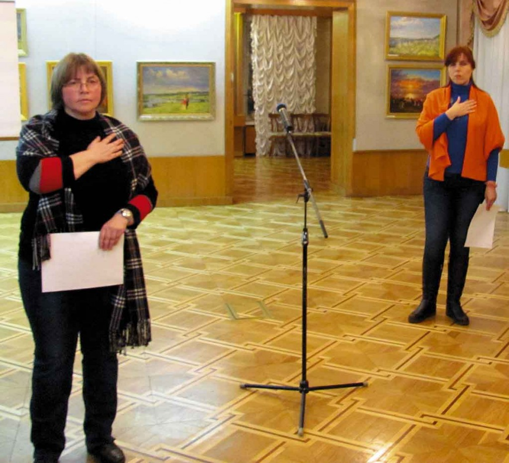 "Соборна молитва за Україну ""Боже великий, єдиний, нам Україну храни!"""