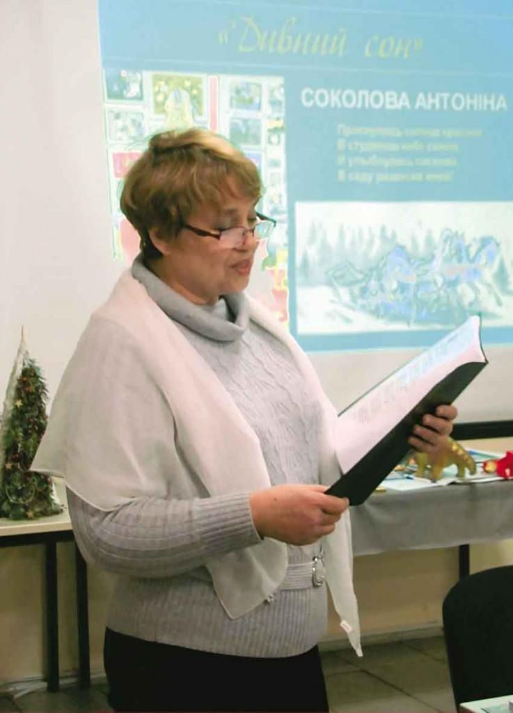 Учасниця Фестивалю-конкурсу літературного напрямку — Антоніна Соколова.