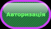 button-1269