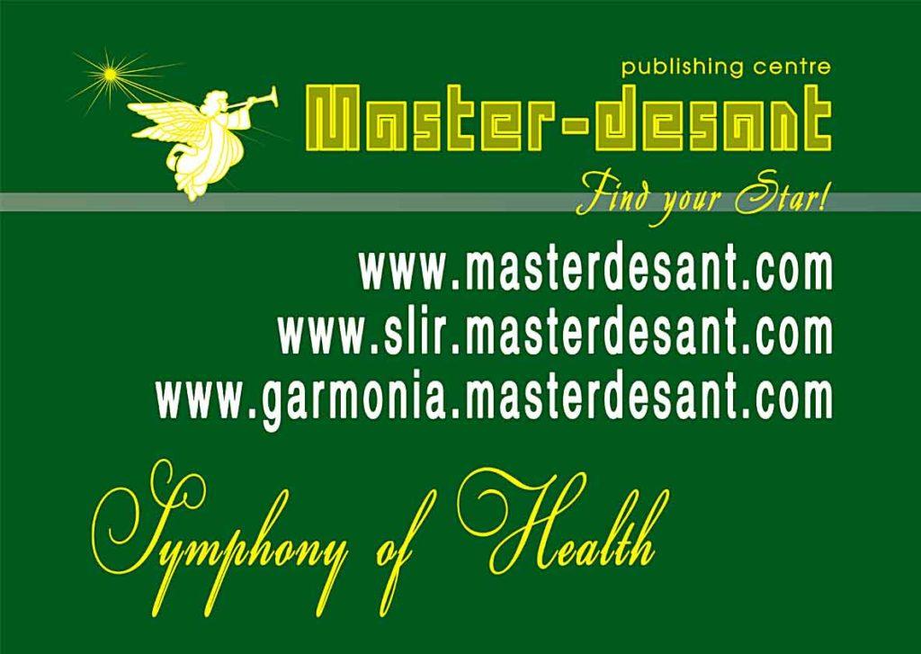 Master-desant_Z_594x420_angl_Q