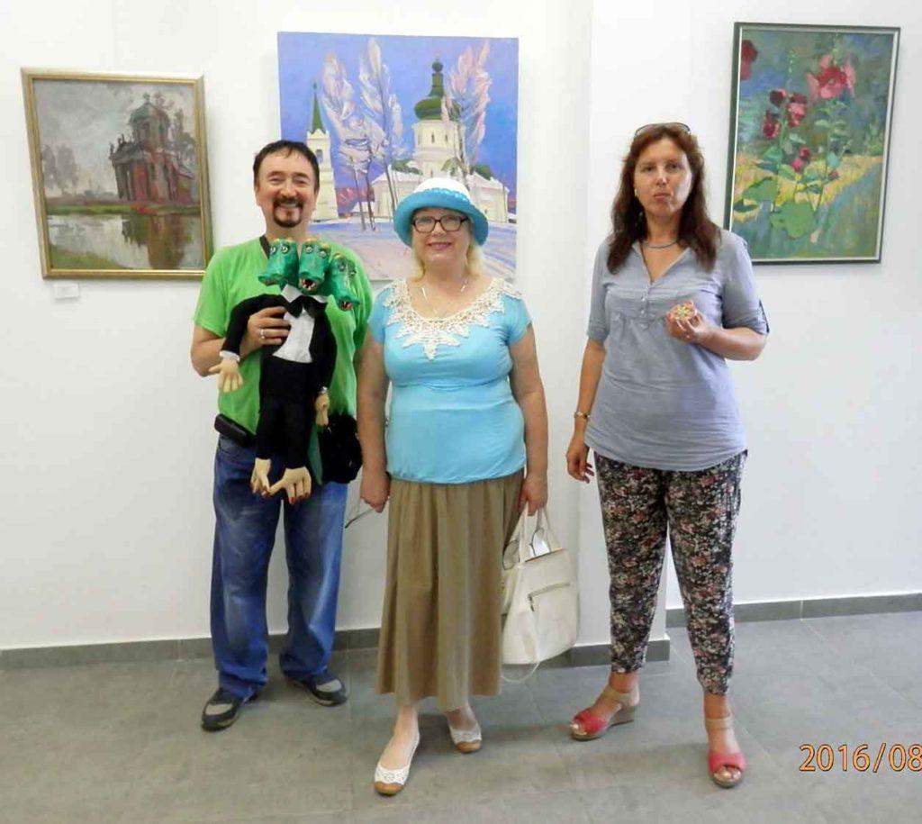 Юрій Дрюченко з Ластиком, Софія Книш, Ірина Дживаго.