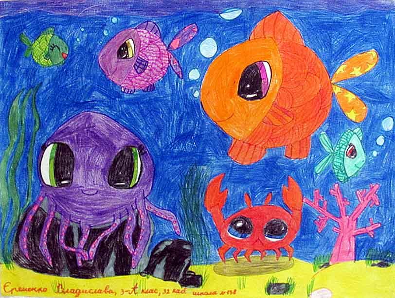 """""""Підводний світ"""". Єременко Владислава, школа №138, 9 років."""