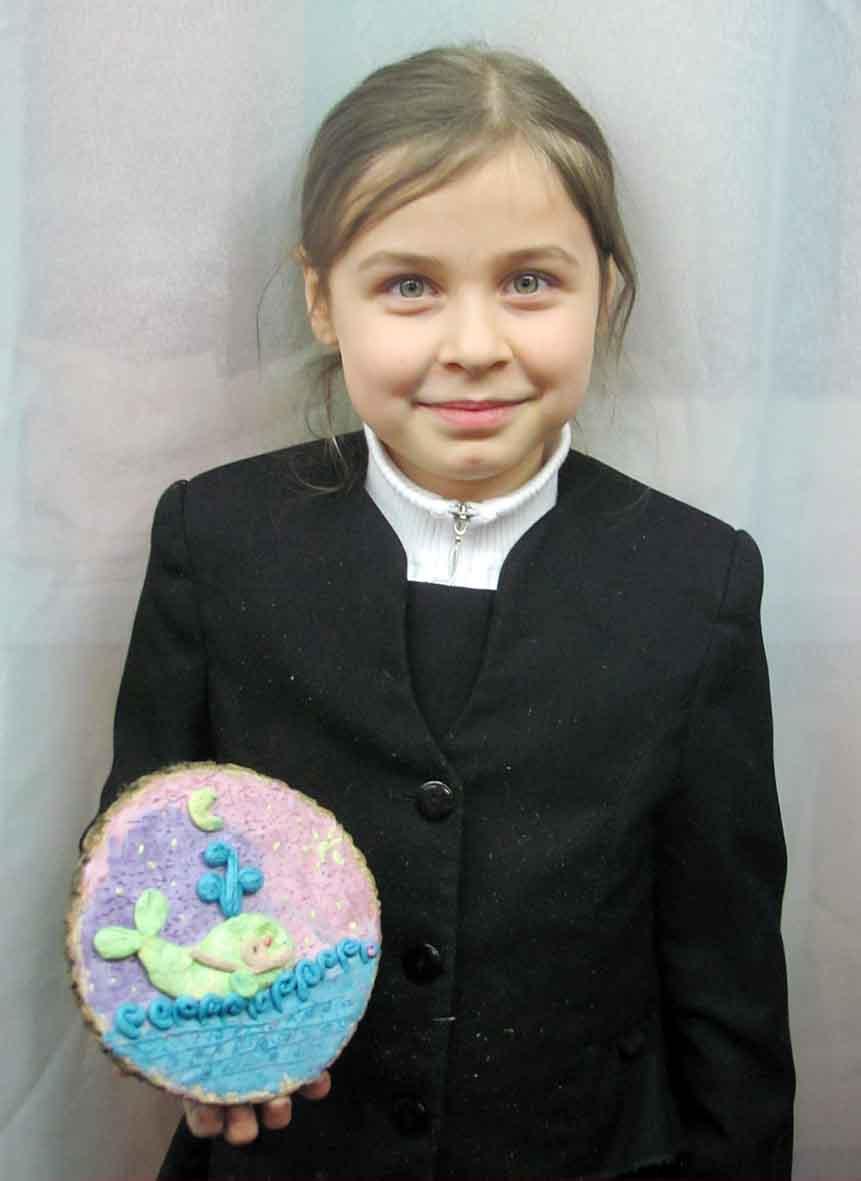 Зелений кит. Яковенко Вероніка, 9 років.