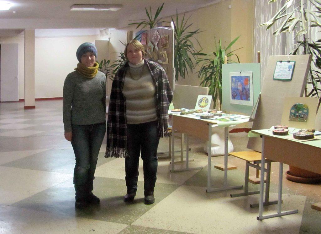 Виставку створено! Зліва направо: Тетяна Черніхова і Наталія Веселицька на тільки що народженої виставки.